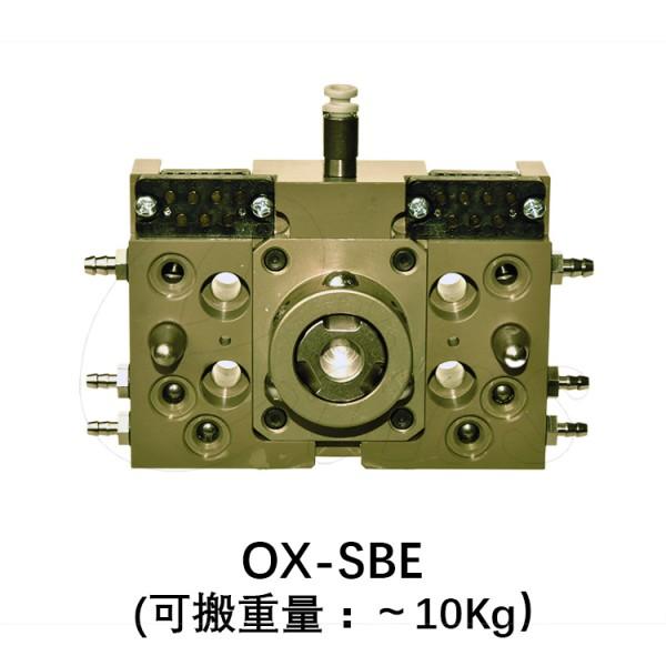 快速交换夹具-自动-机械手侧(eS机械手选项)...