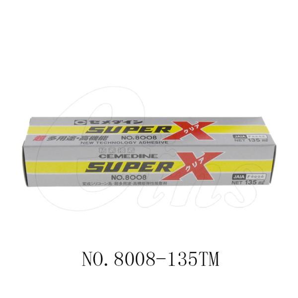 超强接着剂-胶接剂-135ML 新款