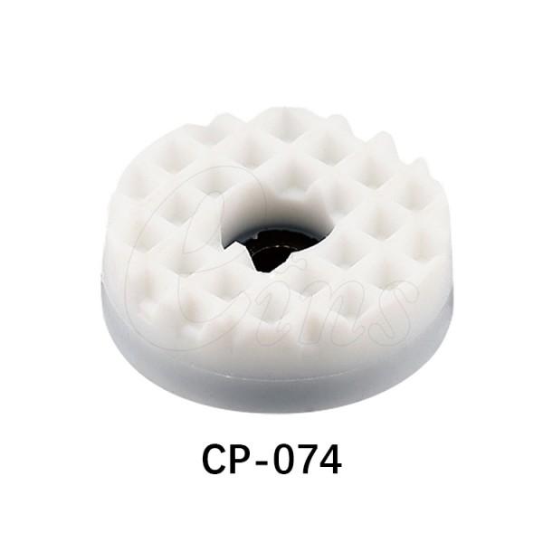 微型气缸用挡板 圆型φ25(白)