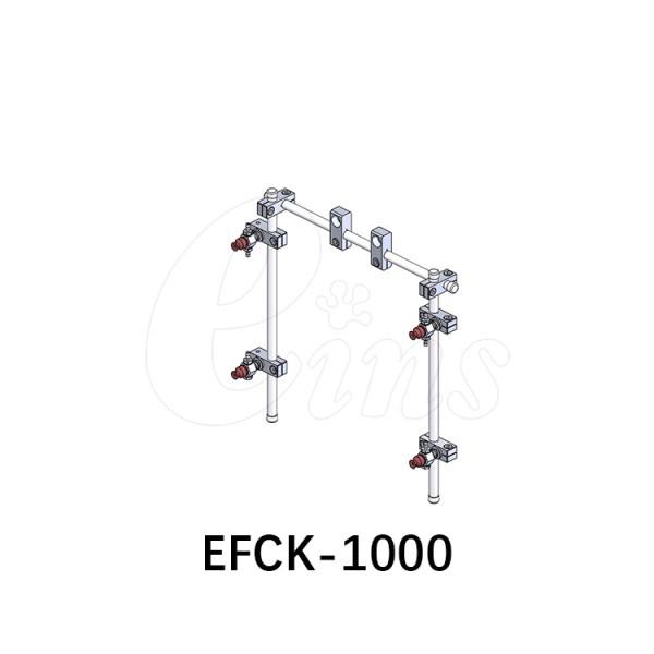 基础框架EFCK-1000