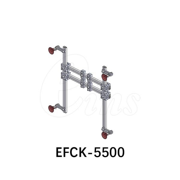 基础框架EFCK-5500