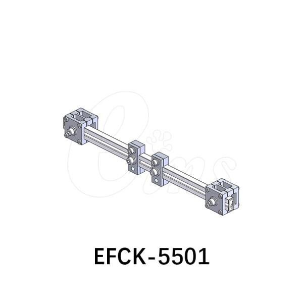 基础框架-型材系列用EFCK-5501