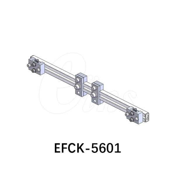 基础框架-型材系列用EFCK-5601