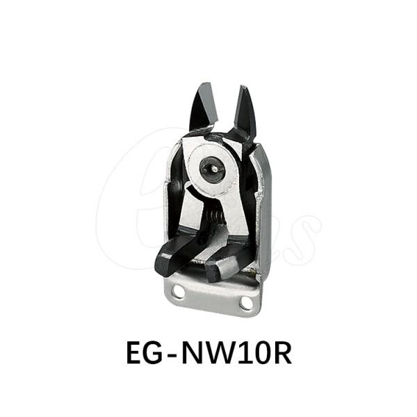 刀片微型气剪用(逆刀)EG-NW10R