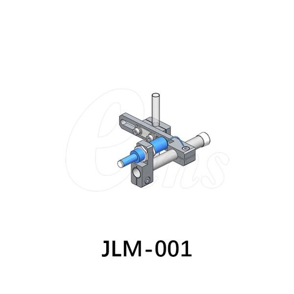 限位模组-钢管系列用(φ8)JLM-001