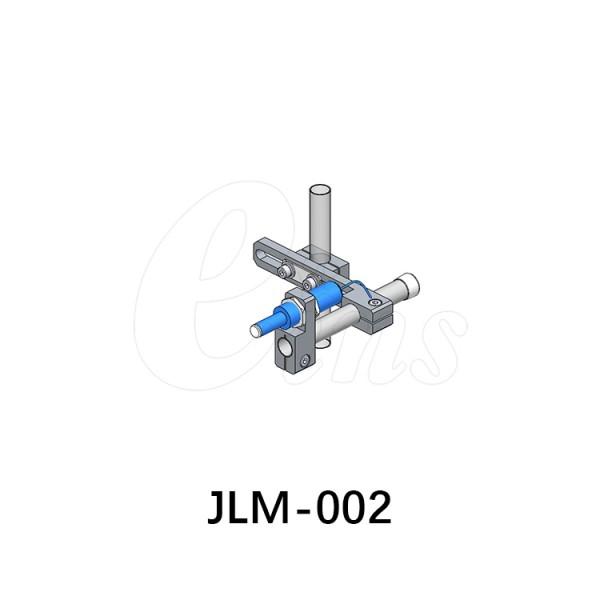 限位模组-钢管系列用(φ12)JLM-002
