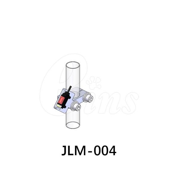 限位模组-钢管系列用(φ20)JLM-004