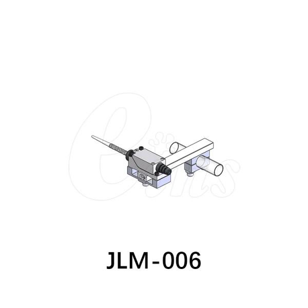 限位模组-钢管系列用(φ20)JLM-006