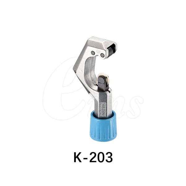 钢管切割器-本体-带刀片K203