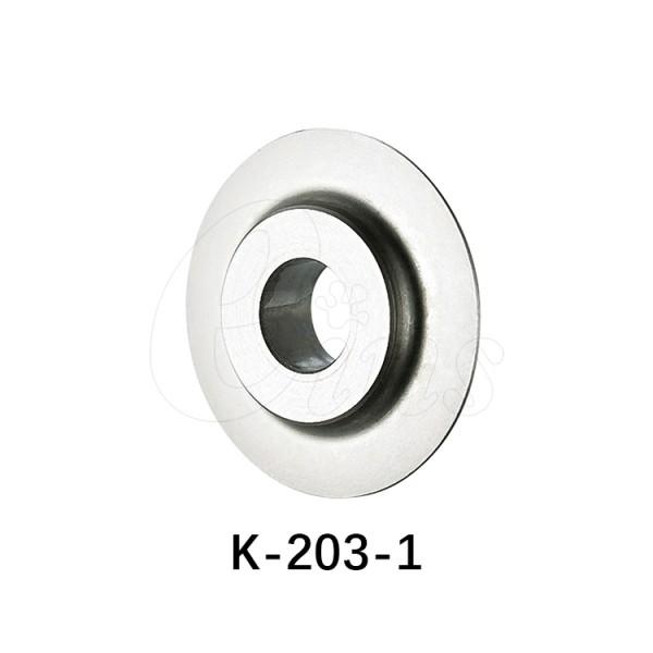可换刀片-钢管切割器用K-203-1