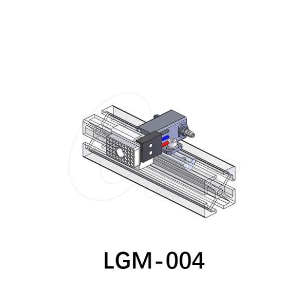 夹持模组-型材系列(UMCD)用LGM-004