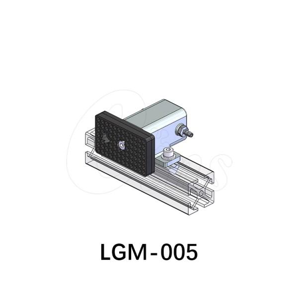 夹持模组-型材系列(UMCD1)用LGM-005