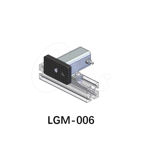 夹持模组-型材系列(UMCD1)用LGM-006