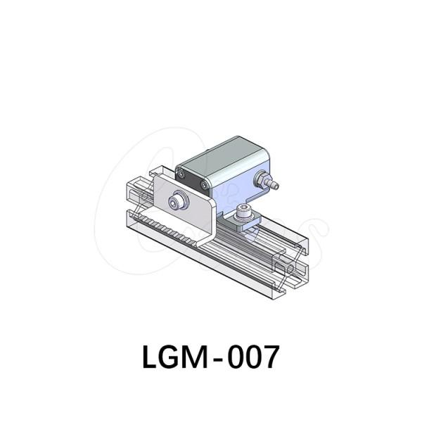 夹持模组-型材系列(UMCD1)用LGM-007