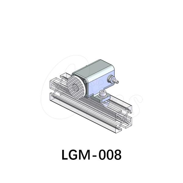 夹持模组-型材系列(UMCD1)用LGM-008