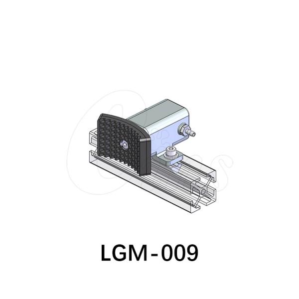 夹持模组-型材系列(UMCD1)用LGM-009