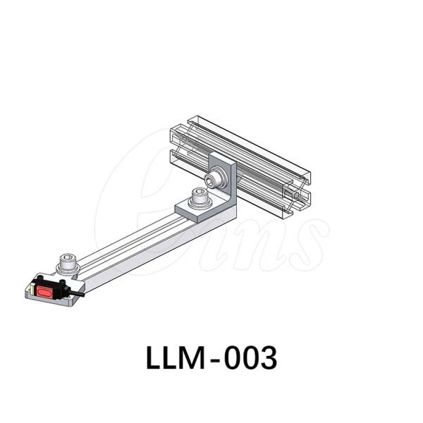 限位模组-型材系列用LLM-003