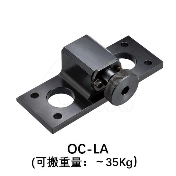 快速交换夹具-手动-机械手侧(铁制)