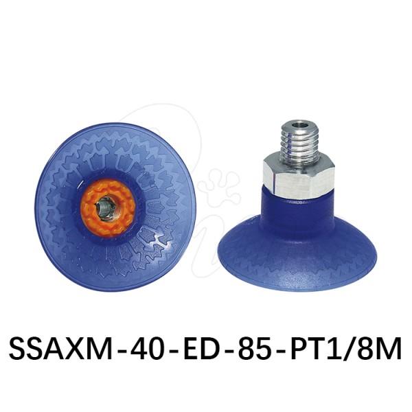 吸盘-薄钢板用φ43