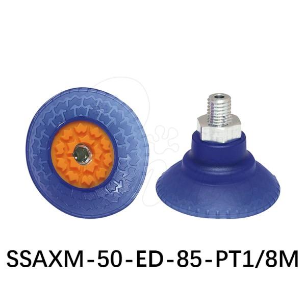 吸盘-薄钢板用φ53